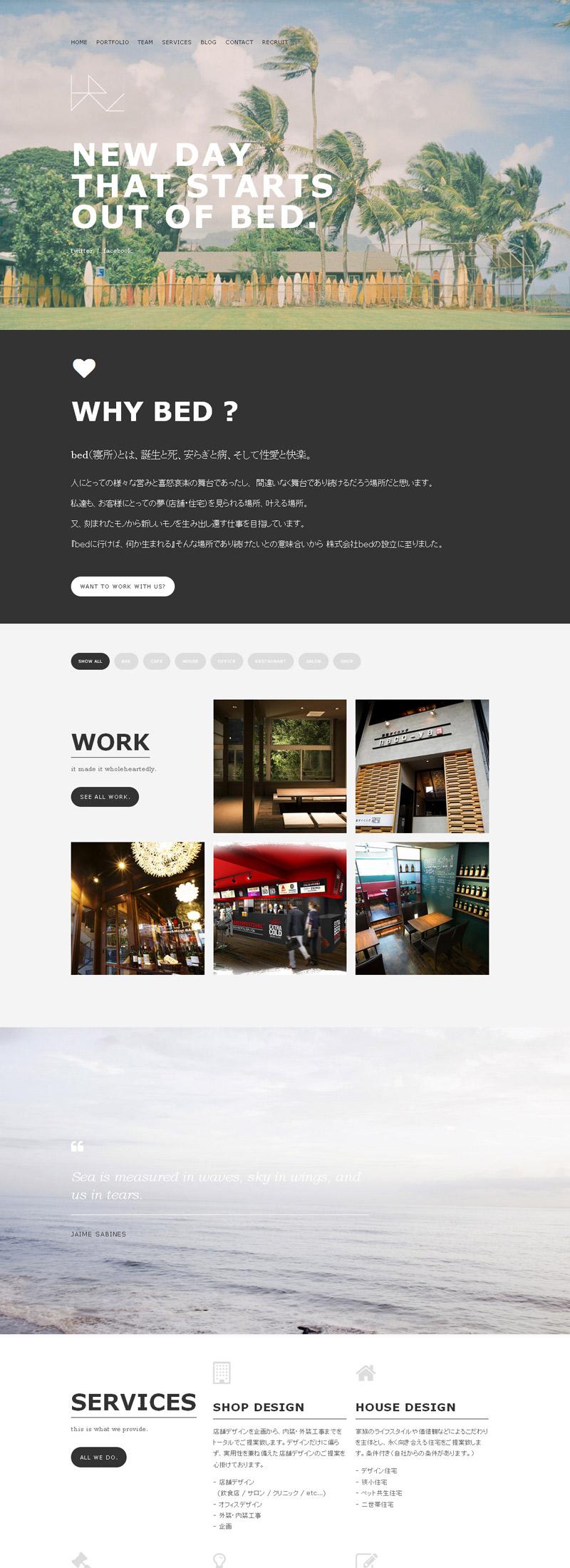 制作実績:株式会社bed様webサイト トップページ