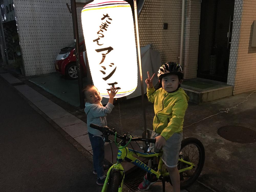 アジェ岐阜店