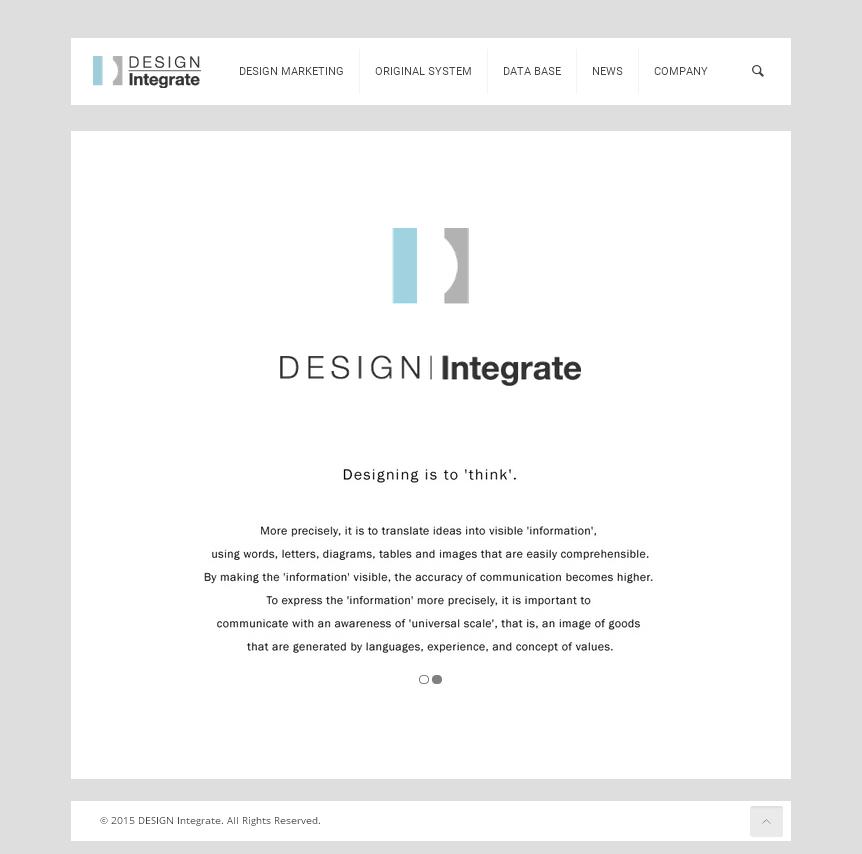 デザインインテグレート webサイトイメージ